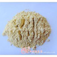 【厂家直销】模型手办手板翻模 黄石膏粉 模具用石膏粉