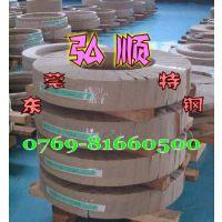 供应3J21弹性合金 铁镍合金
