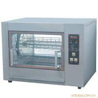 供应YXD-266旋转式电烤炉、烤香肠机、电炸炉、