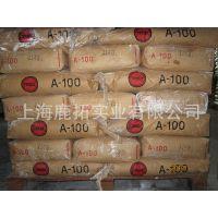 供应日本石原钛白粉A-100