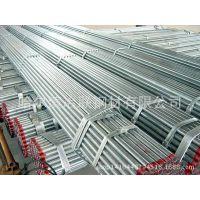 【哈尔滨】供应热镀锌钢管 镀锌带焊管厂家批发薄壁镀锌管