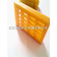 桥阳大量批发振动筛用优质高耐磨聚氨酯筛板 聚氨酯筛网
