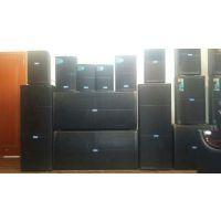 专业音响,公共广播,智能会议系统,安防监控,LED大屏