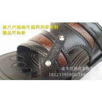 越南牛筋两用凉拖鞋跑江湖摆地摊夏季男士牛津凉鞋拖鞋厂家直销