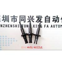 厂家供应深圳-日立(HITACHI) HV51 SMT吸嘴 6301528472