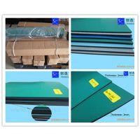 静电地板胶地面施工 橡胶板固定 接地处理 配电室应用 咨询创选宝