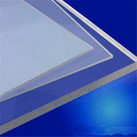 厂家直销优质亚克力板/pmma透明塑料板,2mm有机玻璃亚克力板材厂