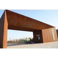 无锡供应耐候结构钢Q235NH 焊接耐候钢 Q355NH 可切割零售