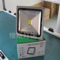 50W超亮LED投光灯 户外防水IP65投光灯 厂家直销一件起批