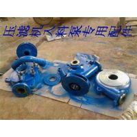 压滤机专用泵(在线咨询),SYB,50SYB12.5-140