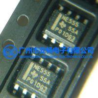 NE555DR TI德州仪器单精度定时器