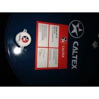 加德士德乐 Delo 2000 Marine SAE 30发动机机油】机油多少钱一桶