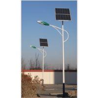 QY照明 新城镇乡道路建设LED太阳能路灯