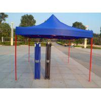 北京昊辰胜达批发户外遮阳伞遮雨伞展览广告伞广告帐篷