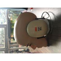 成都听力防护包邮正品 成都防噪音3MH6B耳罩