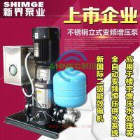 新界水泵BLT4-7变频增压泵立式高扬程恒压离心泵空调变频泵管道泵