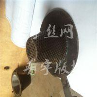 优质笼型过滤器 标配DN25笼型过滤器 普宇厂家定制