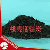 果壳活性炭 制酒脱色剂专用 建科原厂生产 欢迎来厂勘察