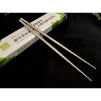 纯钛筷子 空心钛筷子 钛方筷子 钛厨具 钛餐具
