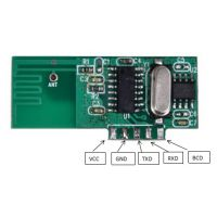 串口转2.4Ghz RF 无线收发透传模块