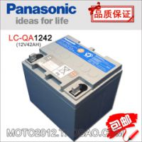 松下蓄电池(Panasonic)LC-QA1242ST 12V42AH 原装正品 质保三年