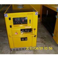 星光柴油发电机的其他优惠条件