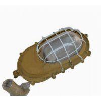 SBD1101A-YQL50/40免维护节能防爆灯 40W50W防爆无极灯