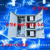 抱箍式96芯三网合一光纤分纤箱