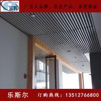 50*80*1.0厚度u形铝方通商铺吊顶u槽方通可定制其他规格