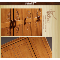 柚木品牌现代中式衣柜厂家价格_大古树家居