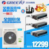 杭州格力电器专卖(0571-88229379)