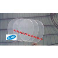 东莞迪迈生产有机玻璃镜片,手电筒镜片,PET镀铝膜
