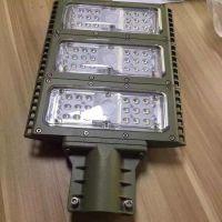 上海渝荣防爆新款大功率LED防爆灯具特价