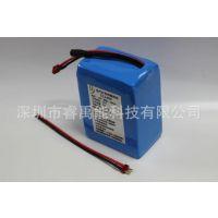 12V40Ah大容量氙气灯锂电池