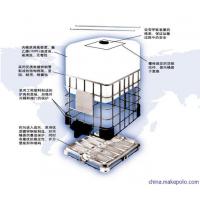 山东聚鑫桶业1000升吨包装桶聚乙烯镀锌钢管液体化工品