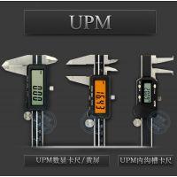 原装正品联思upm电子数显游标卡尺0-150mm/0.01mm 内沟槽电子卡尺带数据线输出数据脚踏板