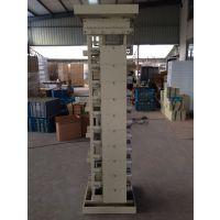 864芯MODF288芯-576芯-720芯-960芯-1200芯光纤总配线架MODF机架