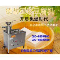 东莞自动食品豆制品加工设备 全自动快速高效