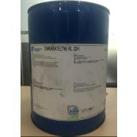 原装正品美国CPI牌冰熊RL68H合成冷冻油