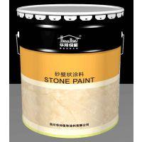 华邦保和岩片漆,可选择性强,质量稳定