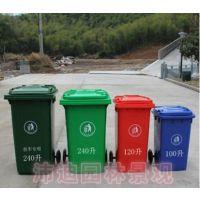 供应广西柳州清洁乡村垃圾桶小区物业塑料垃圾桶户外分类果皮箱批发