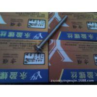 供应专业生产不锈钢大扁头机牙螺丝螺钉6X16-80-中山螺丝厂顺德螺丝厂
