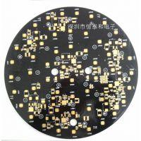深圳恒泰和电路板公司:专业生产单面铝基板,双面铝基板,LED铝基板,各类照明铝基板