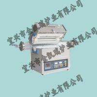 1400°C管式电炉 实验电炉 管式电加热炉 宜兴金凯瑞炉业 实验炉
