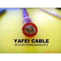 亚飞电缆  供应UL认证透明PVC护套电线电缆