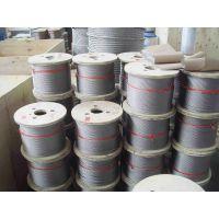 钢丝绳,不锈钢钢丝绳316-7*7-2.5