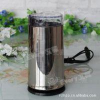 Geepas GCG-300 电动磨豆机 家用咖啡研磨机 粉碎机