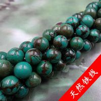 绿松石散珠批发 DIY饰品配件手工天然 绿松石 松石圆珠厂家直销