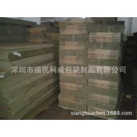 观澜丹坑村润塘工业区纸箱加工厂 华朗嘉工业园纸箱生产厂家