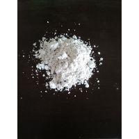 供应天大硅藻土污水脱色剂,印染污水脱色剂